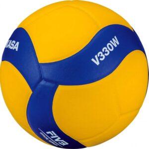 Mikasa V330W training volleyball