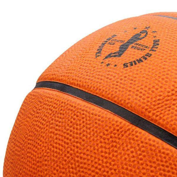 Meteor 7 Cellular 07076 training basketball ball