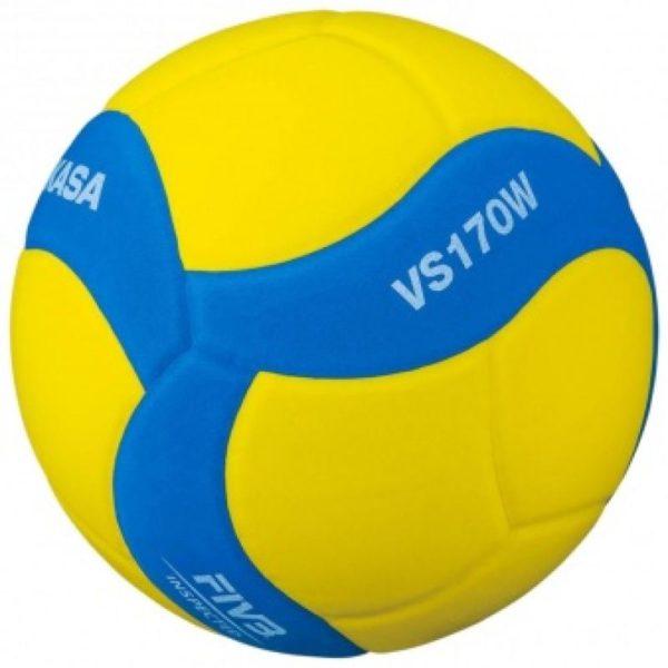Volleyball Mikasa VS170W