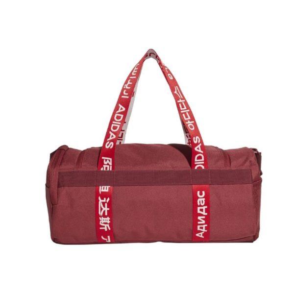 Adidas 4ATHLTS Duffel S Bag GD5662