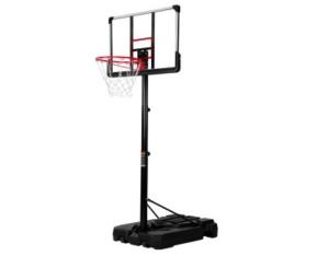 Pārvietojamie basketbola statīvi